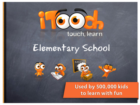 itooch elementary school 1